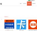 千元數字系統網