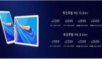 邂逅麒麟980旗艦芯:華為平板M6實力擔當最強影音娛樂平板