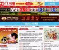 中国方言网