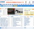 中國打標機網