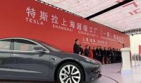 特斯拉上海超級工廠竣工預計每周將生產2000輛Model 3