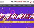 杭州麥頂-天貓代運營-淘寶代運營-網店托管-美工外包-網店托管公司