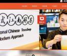 茶理宜世|茶理宜世加盟|广州茶理宜世官网