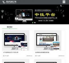 网站模板下载_各种php免费网站源码下载