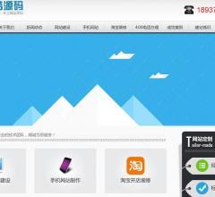 滿氏網絡網站建設