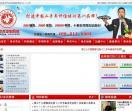 中國好技術汽車網校
