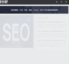 深圳SEO-曾庆平