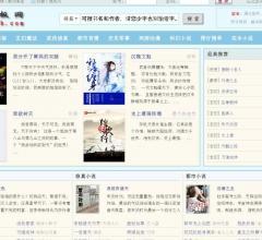 龙腾小说网址_权重 4 龙腾小说网资料大全-www.wanren.info查询结果-站长资源平台