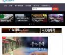 中文鋼琴網