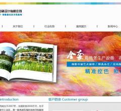 北京印刷廠
