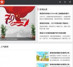 香港保險網