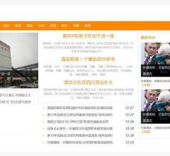 宜昌新闻网