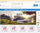 豆豆商务网 -B2B网站_B2B免费商务平台_b2b免费平台_b2b电子商务网站