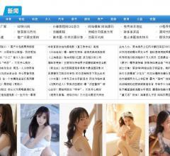 九州新聞網