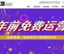 杭州麥頂_杭州淘寶代運營_天貓代運營_網店代運營_網店托管公司