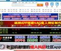 浙江信息網