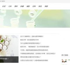 丁香健康網