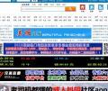 海南信息網