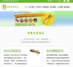 杭州灭鼠公司