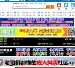 广东信息网