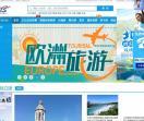 遼寧北方國際旅行社