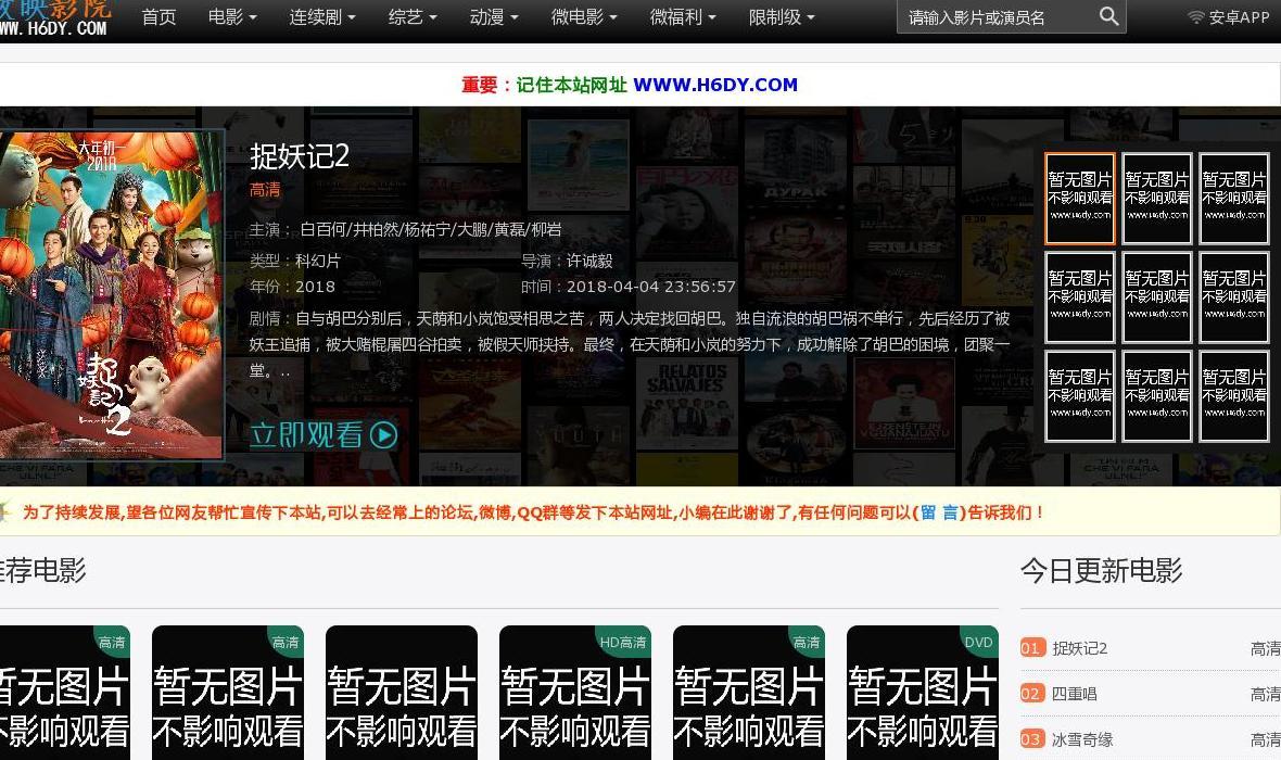 yy青苹果院线_yy4410,yy6029,yy4480高清影院手机版,yy电影频道,殇情影院,青苹果