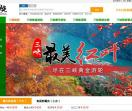 長江三峽旅游網