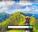風向標旅游網