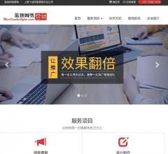 上海网络营销外包公司