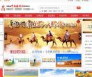 西北旅游網