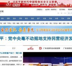 湖南新聞網