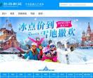 旅游新聞網