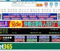 西藏信息網