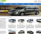 北京包車公司