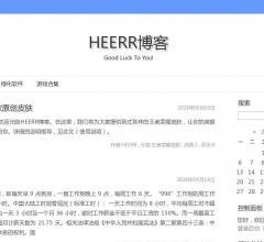 HEERR博客