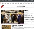 中國收藏投資網