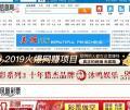 云南信息網