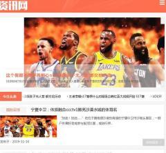 NBA篮球中文网