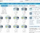 辽宁沈阳天气预报