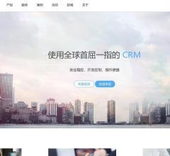 怡海软件CRM