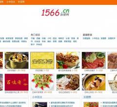1566加盟网