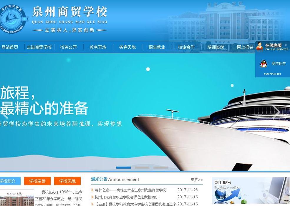 WWW_CNBING_COM_zgfjsm.com