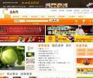 廣州美食網