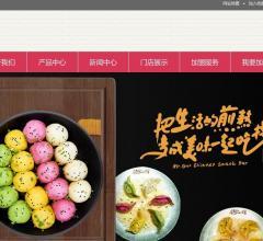 上海譽諾餐飲管理有限