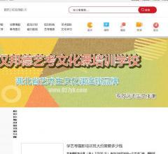 中國藝考網