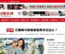 中國服裝網—中國服裝門戶網站