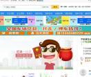 重庆融资网