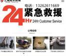 上海拖車-拖車救援-