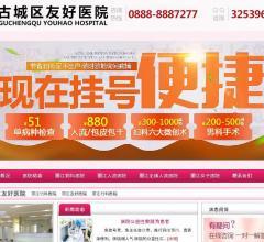 丽江人流手术多少钱