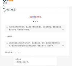 中药材百科